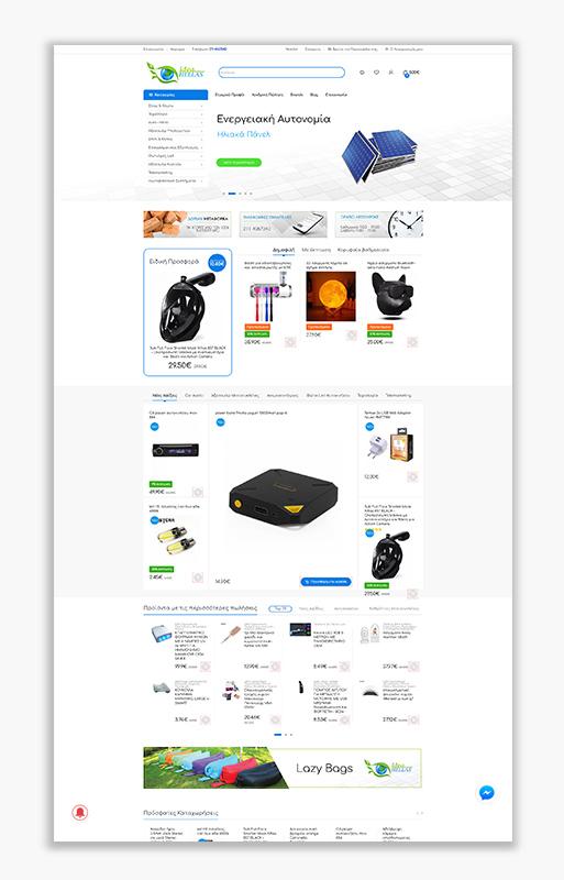 ideahellas-homepage-grey-background